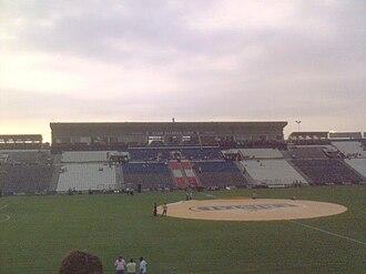 Estadio Alejandro Villanueva - Image: OCC AL