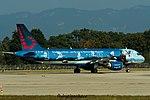 "OO-SNC Airbus A320-214 A320 - BEL ""Magritte"" (30003640385).jpg"