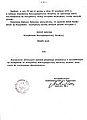 Obwieszczenie Państwowej Komisji Wyborczej z dnia 10 grudnia 1990 s. 2.jpg
