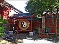 October Bei Hai Beijing China - Master Asia Photography 2014 - panoramio (1).jpg