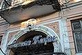 Odesa Puszkinska DSC 3103 51-101-1095.JPG