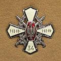 Odznaka 34pp.jpg