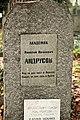 Olšany hrob N. I. Andrusov 1.jpg