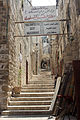 Old City (Nablus).jpg