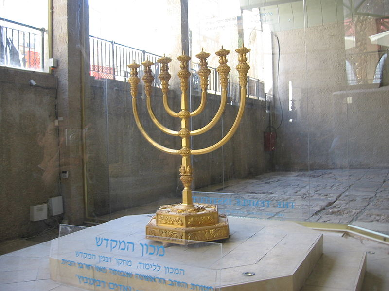 a golden menorah