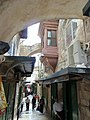 Old Jerusalem Via Dolorosa between 5th and 6th station Oriel window.jpg