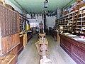 Old Western Store at Malakoff Diggins SHP.jpg