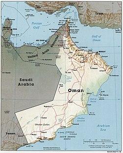 Oman 1996 CIA map.jpg
