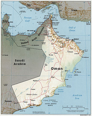 Geography of Oman Wikipedia