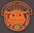 Omega01.jpg