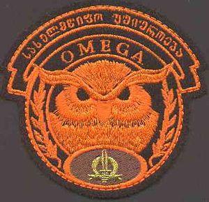 Omega Special Task Force - Image: Omega 01