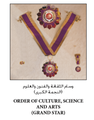 Order of Culture, Science and Arts (Grand Star).png