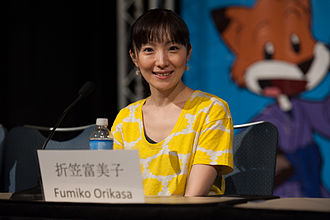 Japanese name - Here Fumiko Orikasa's name is presented family name first in Japanese while it is presented given name first in English