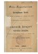 Orts-Repertorium des Herzogtums Krain 1870.pdf