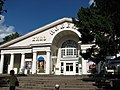 Oryol, building of the cinema Victory.jpg