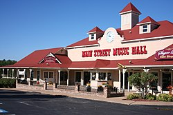 Osage Beach, MO Main Street Music Hall 02.JPG