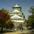 OsakaCastleM0767.jpg