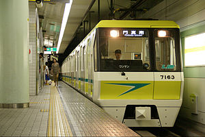 Nagahori Tsurumi-ryokuchi Line - 70 series linear motor EMU