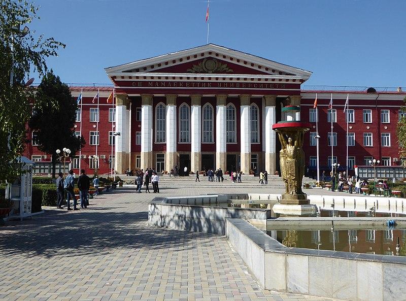 Osh university (1) (29876390344).jpg