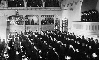 Second Constitutional Era - Image: Ottoman Parliament Dec 1908
