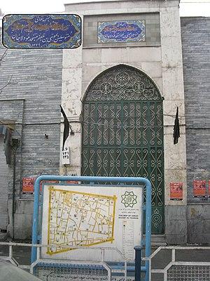 Oudlajan - A Mosque in Oudlajan