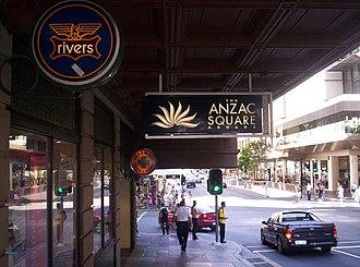 ANZAC Square Arcade - Image: Outside Anzac Square Arcade Edward Street