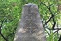 Père-Lachaise - Division 64 - Monument guerre 1870 08.jpg