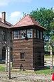PL KOS Auschwitz guard post.jpg