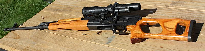 قوة أمن كوسوفو 800px-PSL-Sniper_Rifle_with_Scope