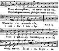 Page85a Pastorałki.jpg