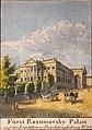 Palais Rasumofsky (Vasquez-Vignette).jpg