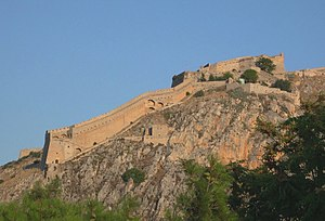 Palamidi - Image: Palamidi fortress (Nafplio, Greece)