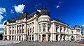 Palatul Fundaţiei Regale Carol I - 3.jpg