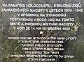 Památník holokaustu - 2.jpg