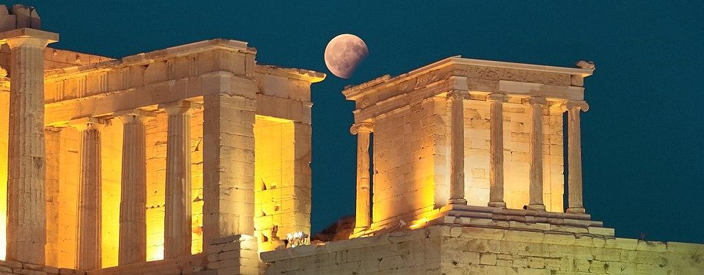File:Partial lunar eclipse over Acropolis of Athens ...