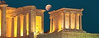 Partial lunar eclipse over Acropolis of Athens, Temple of Athena Nike.jpg