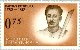 Pattimura 1961 Indonesia stamp.jpg