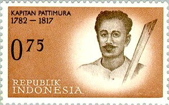 Pattimura - Image: Pattimura 1961 Indonesia stamp