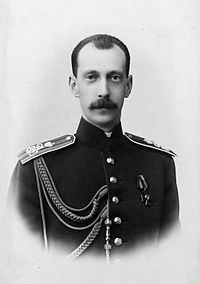 Paul Alexandrovich, Grand Duke of Russia.jpg