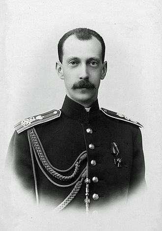 Grand Duke Paul Alexandrovich of Russia - Image: Paul Alexandrovich, Grand Duke of Russia