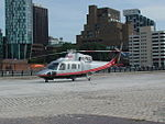 Peel Holdings helicopter (G-PACO) lands at Princes Dock, Liverpool (4).JPG