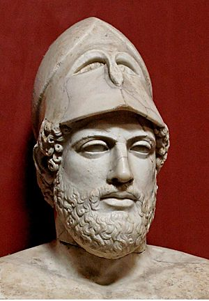 Bust of Pericles, Roman copy after a Greek ori...