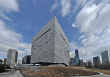 Perot Museum of Nature and Science pano 02.jpg