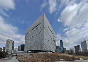 Perot Museum of Nature and Science - Victory Park building in February 2013.