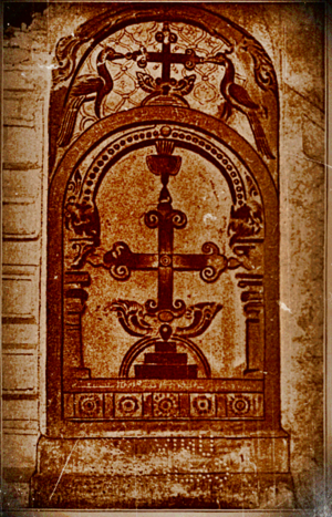Saint Thomas Christian cross - Persian cross at Kottayam Knanaya valiya pally