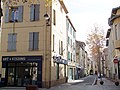 Perspective de l'Avenue Michel Aribaud depuis le carrefour de la mairie.jpg