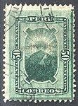 Peru 1874 Sc28 green.jpg