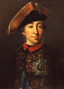 Peter III of Russia01.jpg