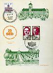 Philatelic Souvenir SED Potsdam Branch (3116917227).jpg