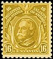 PhilippineStamp-1917.jpg